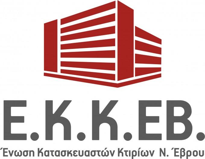 EKKEB
