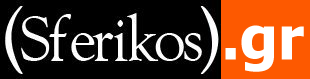 www.sferikos.gr
